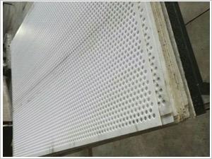 塑料板冲孔网